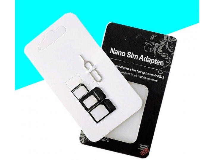 Адаптер/переходник на разные типы SIM-карт (Микро/Нано/Стандарт) в комплекте с иголочкой для всех видов телефонов