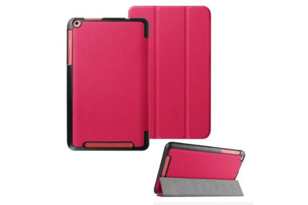 """Фирменный умный чехол-книжка самый тонкий в мире для Acer One 8 B1-820/821/B1-830 """"Il Sottile"""" розовый кожаный"""