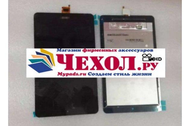 Фирменный LCD-ЖК-сенсорный дисплей-экран-стекло с тачскрином на планшет Acer Iconia One 8 B1-820 / B1-830 черный и инструменты для вскрытия + гарантия