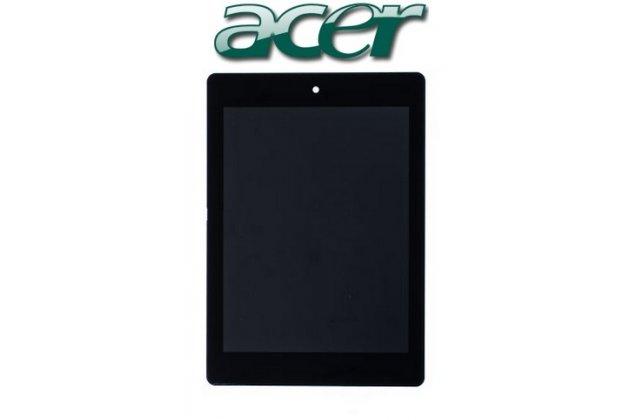 Фирменный LCD-ЖК-сенсорный дисплей-экран-стекло с тачскрином на планшет Acer Iconia Tab A1-810/A1-811 черный и инструменты для вскрытия + гарантия