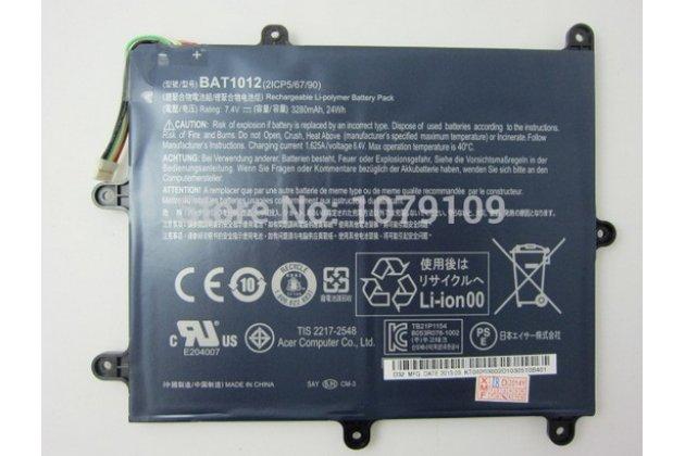 Фирменная аккумуляторная батарея 3280mAh BAT1012 2ICP5/67/90 на планшет  Acer Iconia Tab A200/A201/A210/A211 + инструменты для вскрытия + гарантия