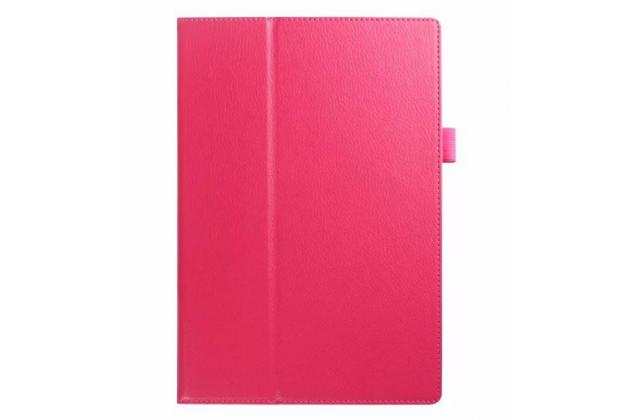 Чехол для Acer Iconia Tab A3-A30/A31 розовый кожаный
