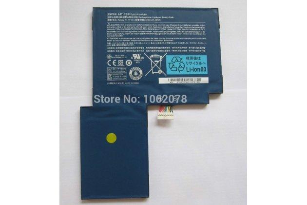 Фирменная аккумуляторная батарея 3260mAh AP11B7H  на планшет  Acer Iconia Tab W500/W501 + инструменты для вскрытия + гарантия
