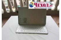 Фирменный чехол со съёмной Bluetooth-клавиатурой для планшета Acer Iconia Tab W700/W701/W7 серый кожаный + гарантия