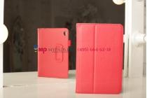"""Фирменный чехол-обложка для Acer Iconia Tab W3-810/811 красный кожаный """"Prestige"""" Италия"""