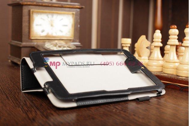 Фирменный оригинальный чехол-обложка для Acer Iconia Tab W3 черный кожаный