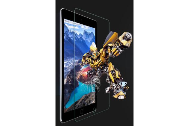 """Фирменное защитное закалённое противоударное стекло премиум-класса из качественного японского материала с олеофобным покрытием для Acer Iconia One B3-A20 10.1"""""""