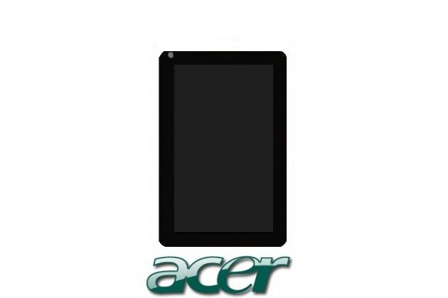 Фирменный LCD-ЖК-сенсорный дисплей-экран-стекло с тачскрином на планшет Acer Iconia Tab B1-720/B1-721 черный и инструменты для вскрытия + гарантия
