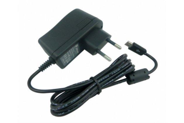 Зарядное устройство от сети для Acer Iconia Tab A1-840/A1-841