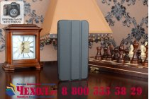 """Фирменный умный чехол самый тонкий в мире для планшета Acer Iconia Talk S A1-724 """"Il Sottile"""" черный кожаный"""