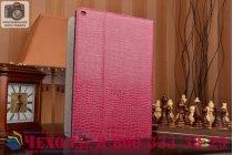 """Фирменный чехол для iPad Pro 12.9"""" лаковая кожа крокодила розовый"""
