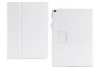 """Фирменный чехол бизнес класса для iPad Pro 12.9"""" с визитницей и держателем для руки белый натуральная кожа """"Prestige"""" Италия"""