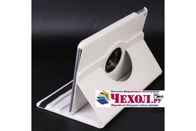 Чехол для планшета  iPad  mini 4 поворотный роторный оборотный белый кожаный