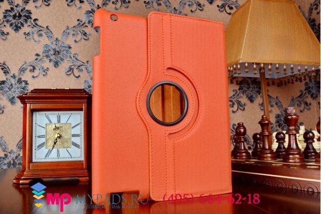 Чехол для iPad 2/3/4 поворотный роторный оборотный оранжевый кожаный