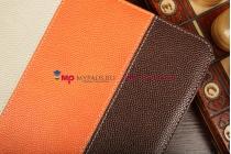 """Чехол-книжка для планшета с диагональю 10.1 дюймов натуральная кожа кожаный """"Deluxe"""" Италия"""