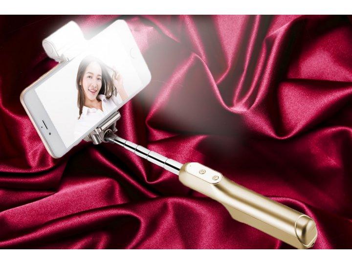 Элегантная женская необычная селфи-палка/ монопод бзепроводная на 1500 mAh со встроенной подстветкой и кнопкой спуска золото