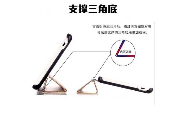 Фирменный эксклюзивный необычный чехол-футляр для Acer Iconia One 10 B3-A30 (NT.LCNEE.006)  тематика Весенние краски