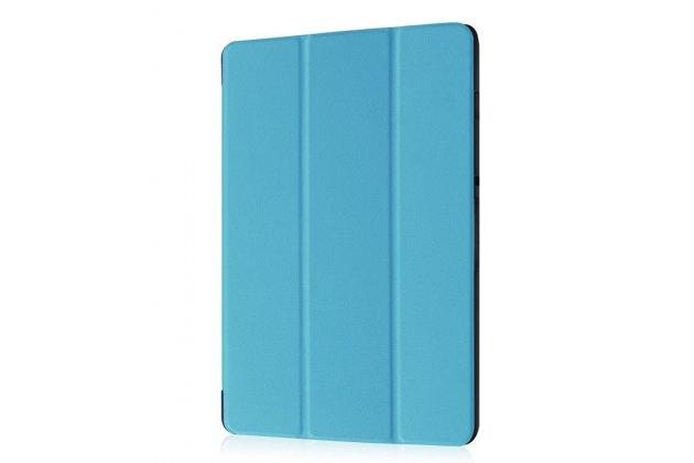 Фирменный умный чехол самый тонкий в мире для Acer Iconia Tab 10 A3-A40 2016 iL Sottile голубой пластиковый Италия