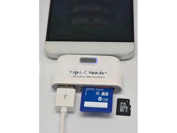 USB переходник + разъем для карт памяти (картридер) подходит для всех видов мобильных телефонов и планшетов..