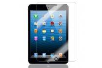 Защитная пленка для Apple iPad Mini глянцевая